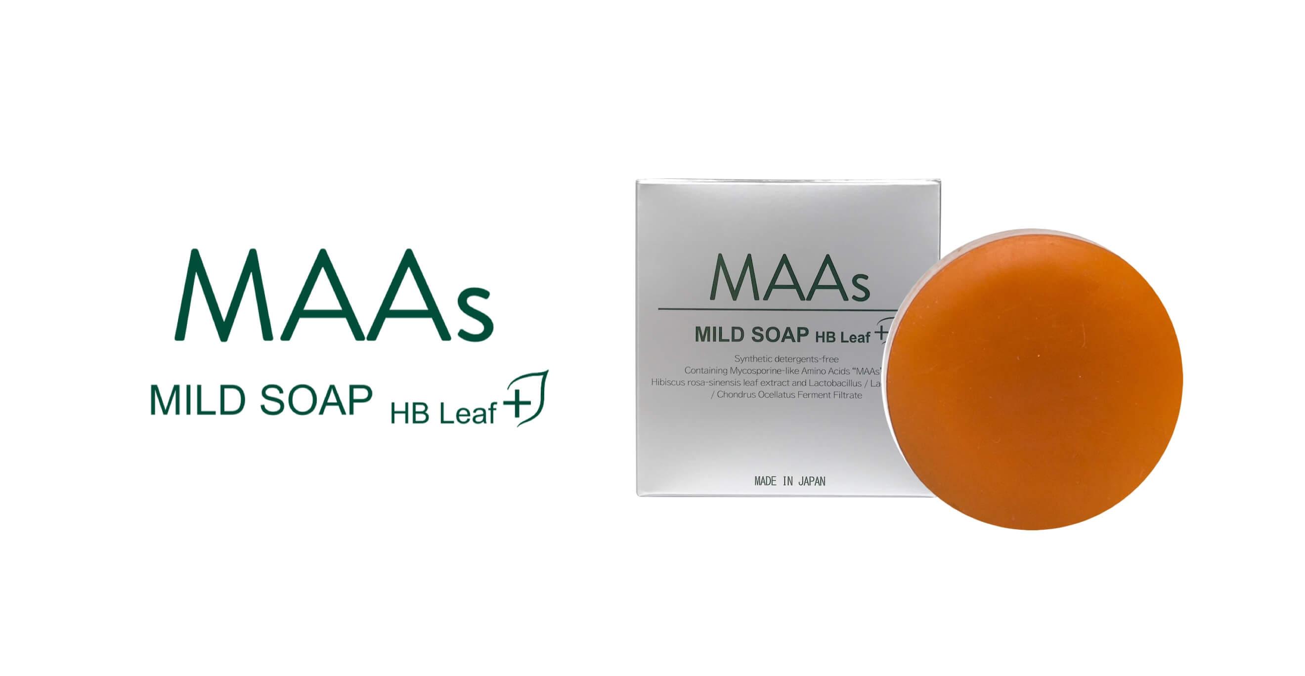 MAAs MILD SOAP HB Leaf+ (マース マイルドソープ HBリーフプラス)